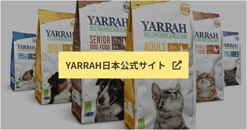 YARRAH日本公式サイト